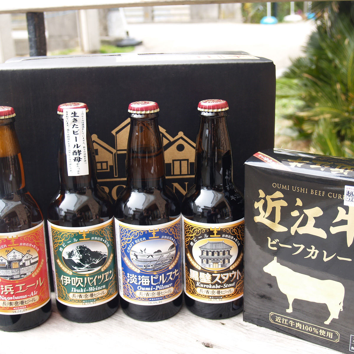【ふるさと納税】長浜浪漫ビール4本・近江牛カレーセット※着日指定はできません。