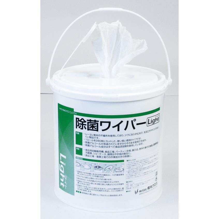 【ふるさと納税】除菌ワイパーライト 本体・詰替えセット※着日指定はできません。