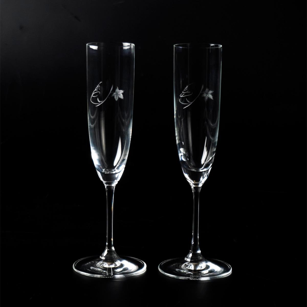 【ふるさと納税】黒壁ガラス工房 バッカス シャンパーニュ(ペア)※着日指定はできません。