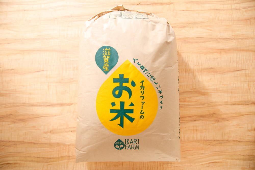 【ふるさと納税】【1年産】すっごいもちもち 「しきゆたか」 玄米30kg