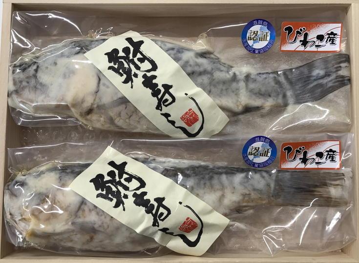 【ふるさと納税】琵琶湖産天然ニゴロブナ 鮒寿し(子持)2尾