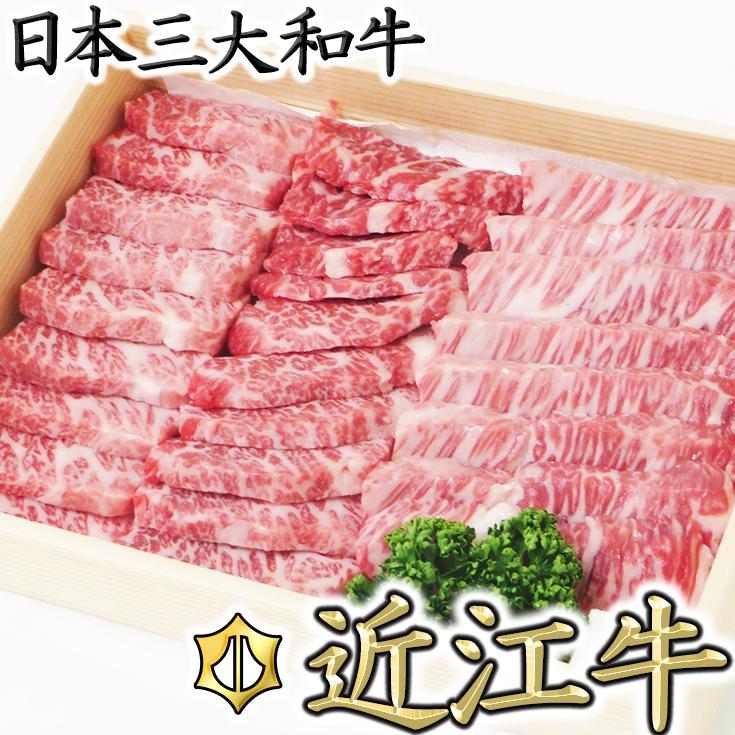 【ふるさと納税】【近江牛 毛利志満】近江牛 鉄板焼・焼肉用 400g【牛肉 ランキング 極上 ブランド 牛肉 旨み たっぷり 送料無料 ポイント制もあり 】