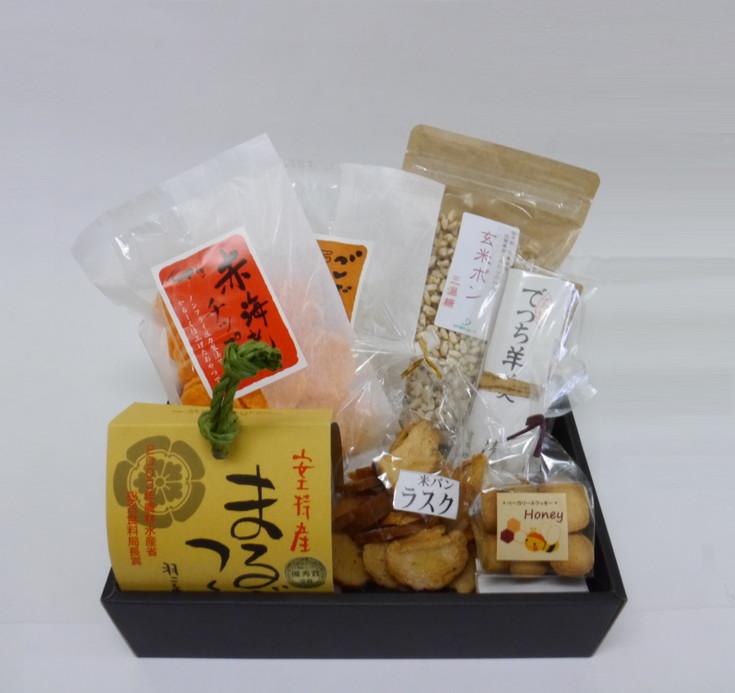 手作りお菓子セット(小)