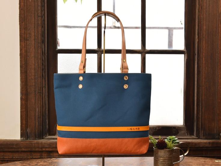 【ふるさと納税】八幡帆布鞄トートバッグ・名入れ可能 Mサイズ【ランキング 極上 ブランド 送料無料 ポイント制もあり 】