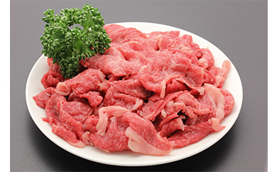 近江牛肉 切り落とし 1.6kg 【牛肉 ランキング 極上 ブランド 牛肉 旨み たっぷり 送料無料 ポイント制もあり 】