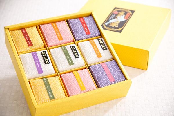 【ふるさと納税】ごはんソムリエ厳選 近江米9種食べ比べセット