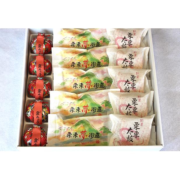 【ふるさと納税】銘菓詰合せ(1) 【お菓子・和菓子】