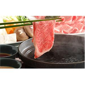【牛肉・お肉】 【ふるさと納税】A4等級以上保証!!近江牛霜降りすき焼き・しゃぶしゃぶ用1kg
