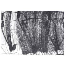 【ふるさと納税】アール・ブリュット作品(絵画)『うちわ (木村茜 作)』 【民芸品・工芸品】