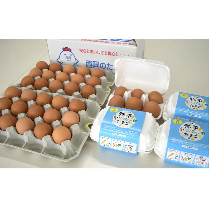 【ふるさと納税】湖南市産 もみじ卵30個と平飼い卵(弥平&ファイトリッチ)24個 【卵】