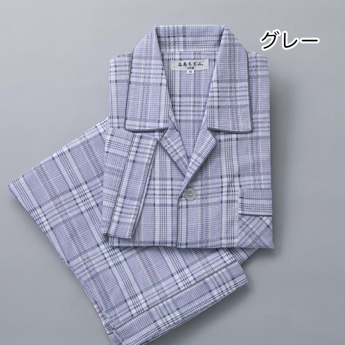 【ふるさと納税】【T-085】木村織物 高島ちぢみ紳士パジャマ(長袖)L(グレー)