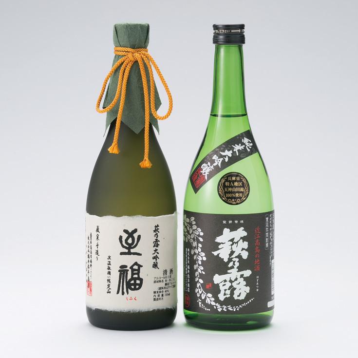 【ふるさと納税】【T-722】福井弥平商店 純米大吟醸・大吟醸セットA