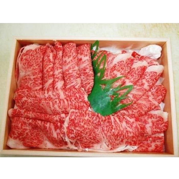 【ふるさと納税】g1 近江牛ロース すき焼き用 1kg(提供)大道精肉店