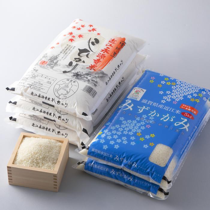 【ふるさと納税】040H03 近江永源寺米25kg食べ比べセット[ 高島屋選定品 ]