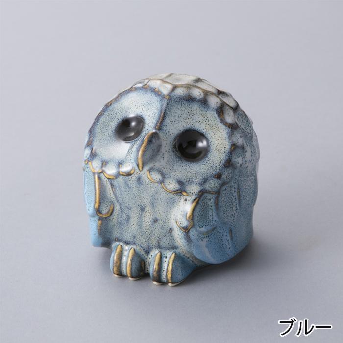【ふるさと納税】011H12 フクロウ置物「市福」(ミニ)[ 高島屋選定品 ]
