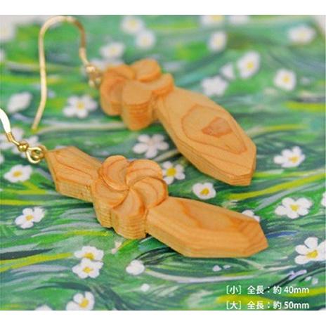 【ふるさと納税】幾木 木彫アクセサリー 梅花藻 【アクセサリー・ファッション】