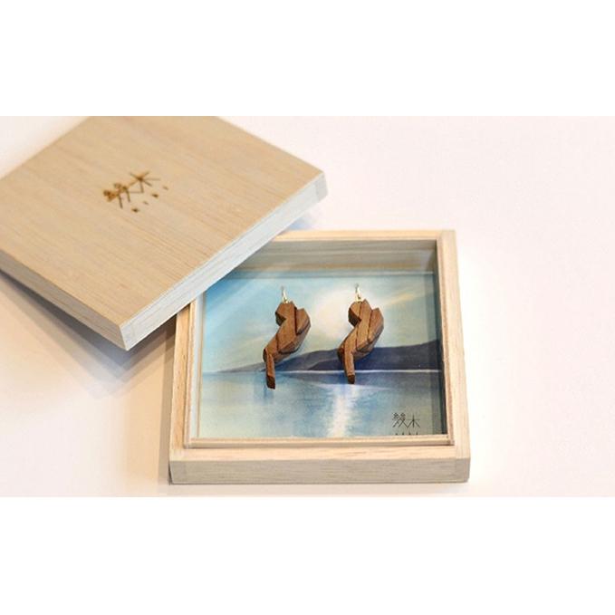 【ふるさと納税】幾木 木彫アクセサリー 琵琶湖 【アクセサリー・ファッション】
