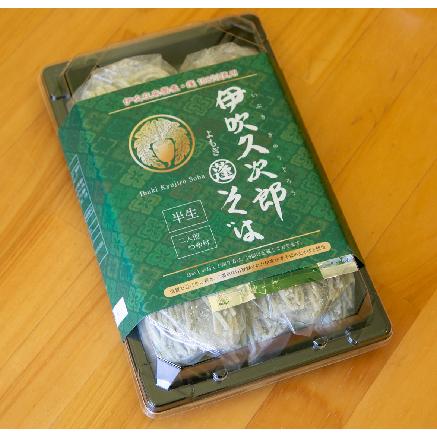 【ふるさと納税】伊吹久次郎蓬(よもぎ)そば 6人前 つゆ付 半生蕎麦 【麺類・うどん】