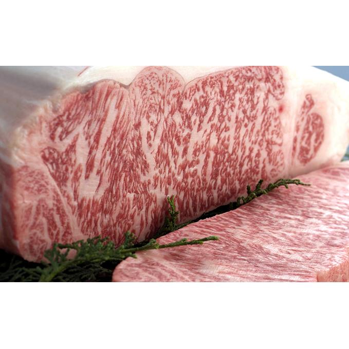 【ふるさと納税】黒毛和牛サーロインステーキ540g(2枚) 【牛肉・サーロイン・お肉・ステーキ】