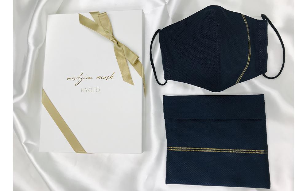 京都の織物メーカーが本気を出して見た目にこだわったワンランク上の西陣織マスク ふるさと納税 大好評です 西陣織マスク 流行のアイテム マスクケース ギフトセット〈加地織物〉 Gold Line