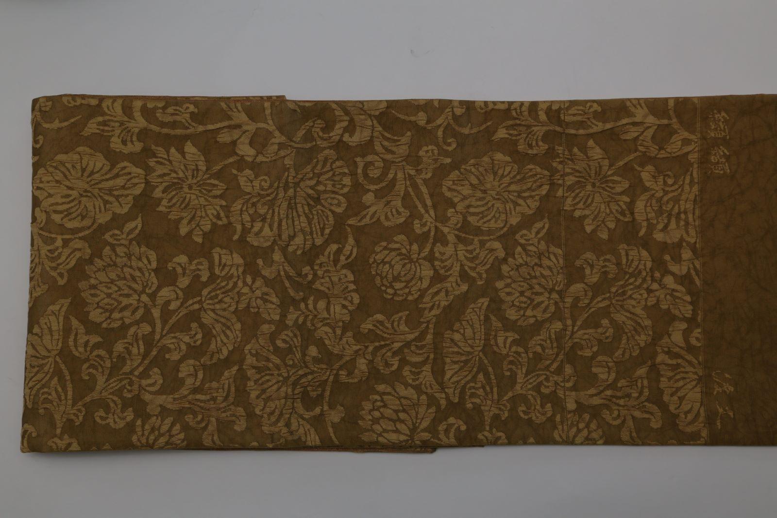 【ふるさと納税】【西陣活性化を応援!】西陣織袋帯(纐纈・黄土色)
