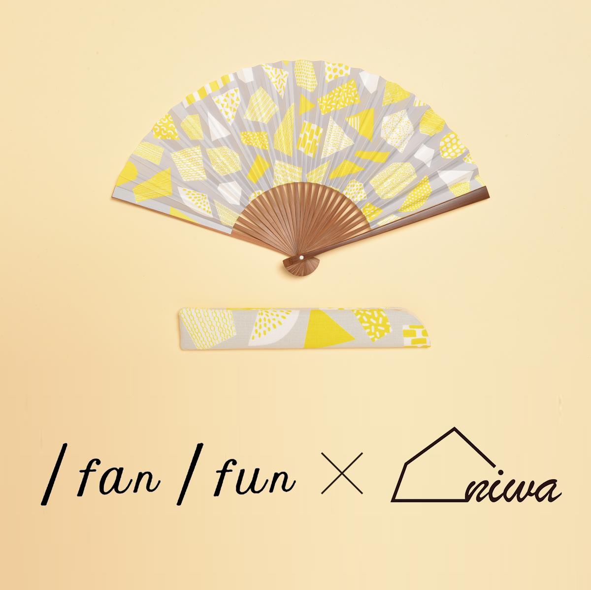 即納 niwa×みのや扇舗のコラボ 一級の素材と技術を注ぎ込んだ可愛らしい扇子 ふるさと納税 無料サンプルOK fun扇子 fan 小サイズ:檸檬