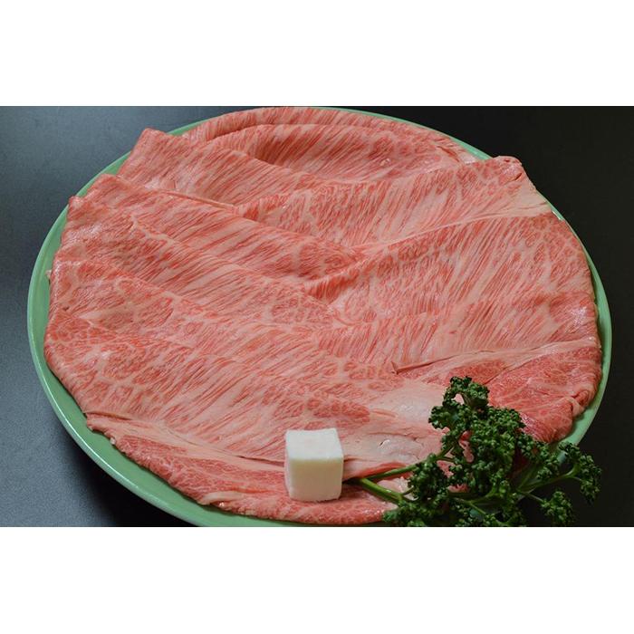 京都市 ふるさと納税 株式会社 モリタ屋 新発売 格安 価格でご提供いたします 京都肉肩ロースすき焼き用 京都 500g