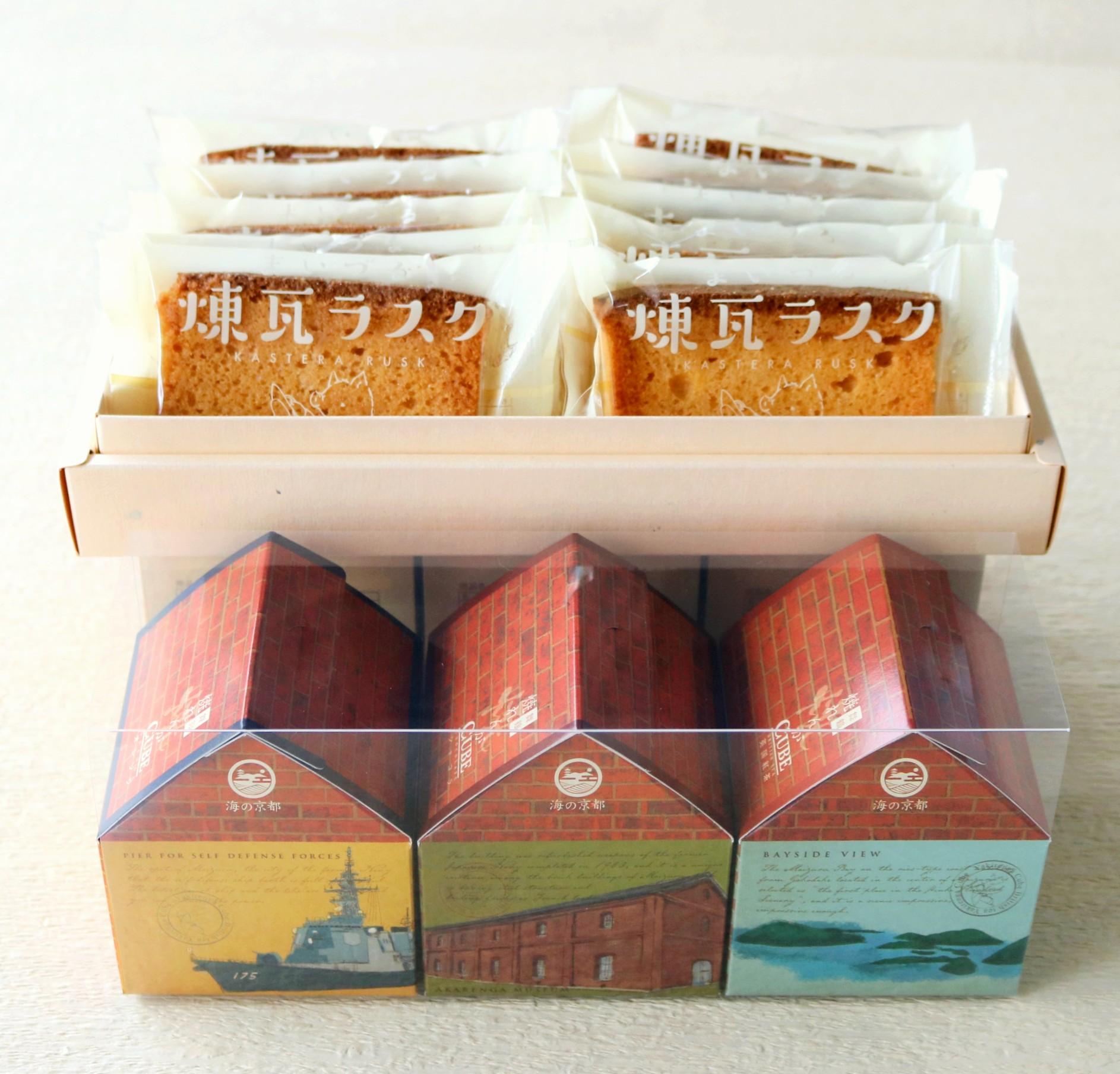 【ふるさと納税】舞鶴菓子セットB まいづる煉瓦ラスク 舞鶴焼れんがCUBE 母の日 ギフト プレゼント