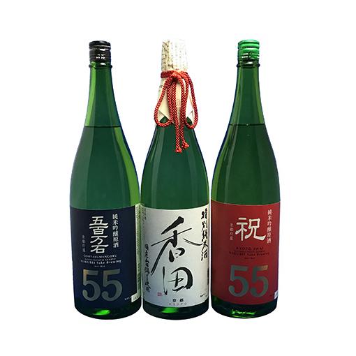 【ふるさと納税】ハクレイ酒造 酒米飲み比べセット 【お酒・日本酒・純米酒】