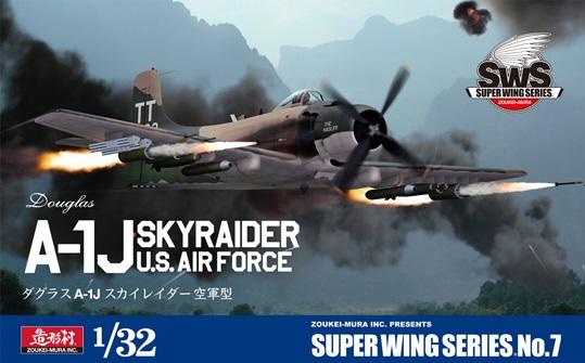 【ふるさと納税】造形村 SWS 1/32スケール 「A-1J スカイレイダー 空軍型」