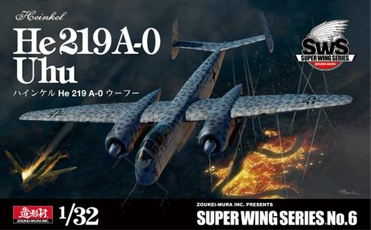 【ふるさと納税】造形村 SWS 1/32スケール 「He 219 A-0 ウーフー」