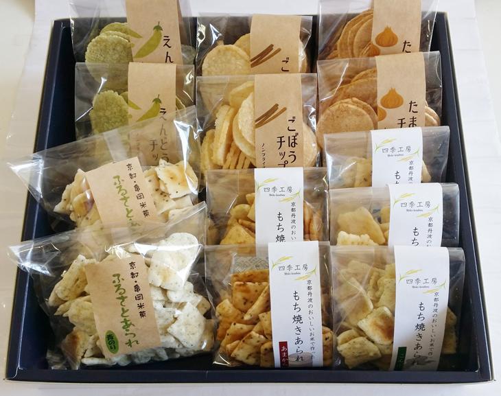 【ふるさと納税】〈四季工房〉「亀岡らしさ(もち焼あられセット)」京都丹波のおいしいお菓子