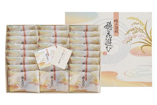 【ふるさと納税】京都丹波・亀岡の旨味をギュギュっと個包装にして詰め合わせ!食べきりサイズが嬉しい「穂花遊び」(14g×24袋)