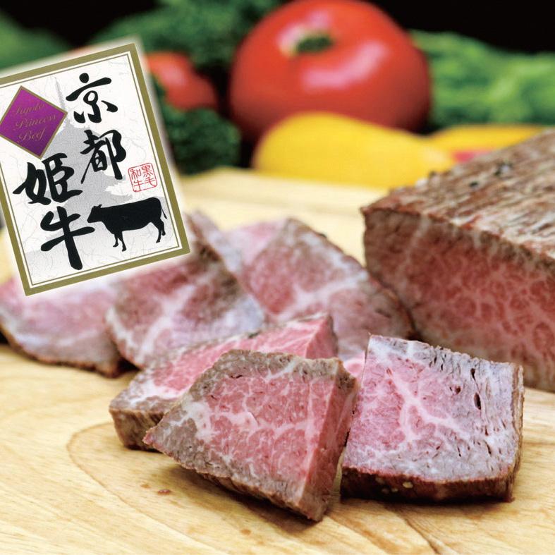【ふるさと納税】厳選雌牛!特製京丹波姫牛ローストビーフ(スライス)300g自家製無添加