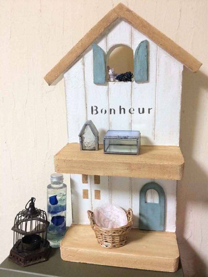 【ふるさと納税】<Moon Rabbit>2階建てのお家≪雑貨 庭 ガーデニング 屋外 オブジェ 飾り棚 ミニハウス インテリア≫