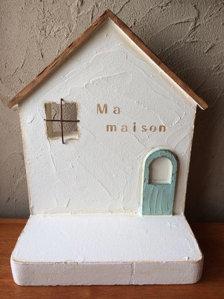 【ふるさと納税】<Moon Rabbit>三角屋根のお家≪雑貨 庭 ガーデニング 屋外 オブジェ 飾り棚 ミニハウス 花台 インテリア≫