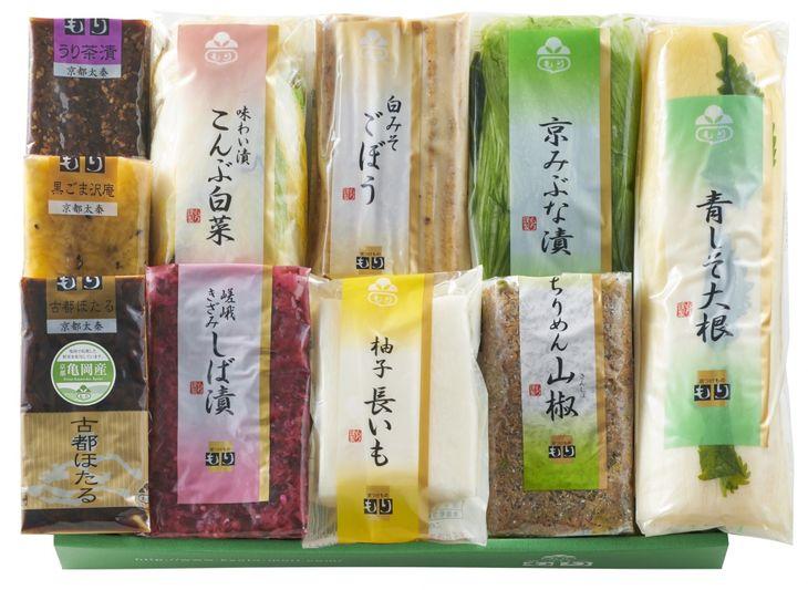 【ふるさと納税】「麒麟がくる 京都大河ドラマ館」ペアチケットと京つけものもり「選りすぐり10品」