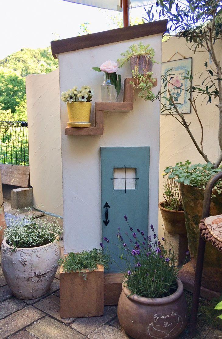 【ふるさと納税】<Moon Rabbit>階段ラックのお家型塀 ≪ガーデニング雑貨 壁 ガーデニング ガーデンファニチャー 目隠し≫