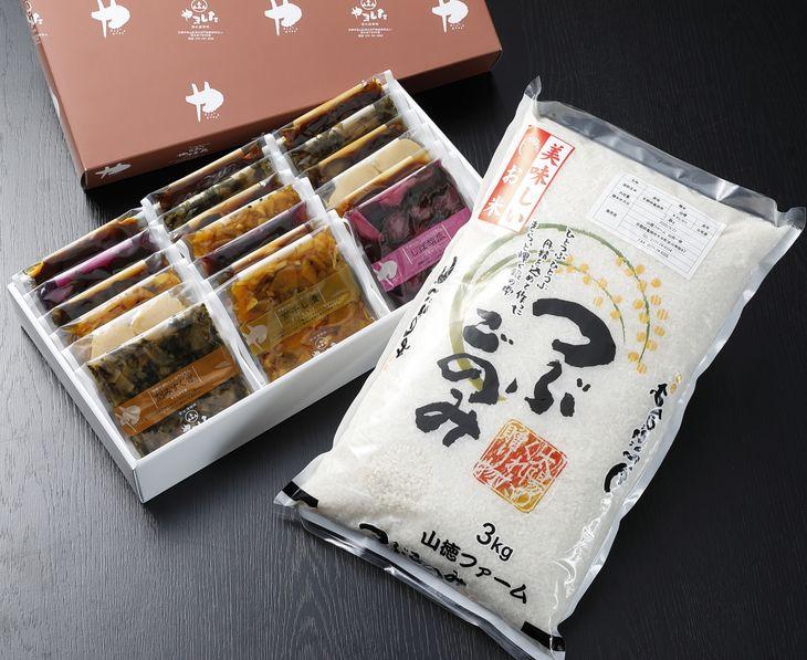 【ふるさと納税】【緊急支援品】<京・お漬物処やました>京漬物19袋とお米キヌヒカリ3kgのセット
