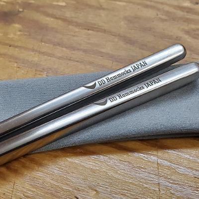 軽量で丈夫なチタンのお箸です ふるさと納税 DDHammocksJAPAN チタン製箸 23cm 超激安 アウトドアに BBQ OUTLET SALE キャンプ 1228838