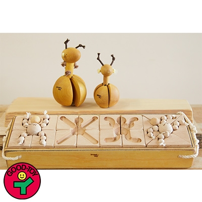 【ふるさと納税】赤ちゃんのガラガラと積み木のセット【1052919】