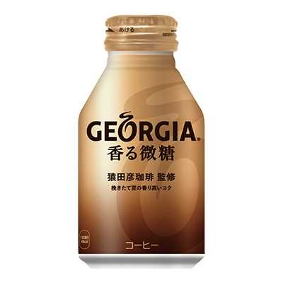 挽きたて豆の香り高いコク 直送商品 付与 ふるさと納税 ジョージア香る微糖260mlボトル缶 1137154 24本入