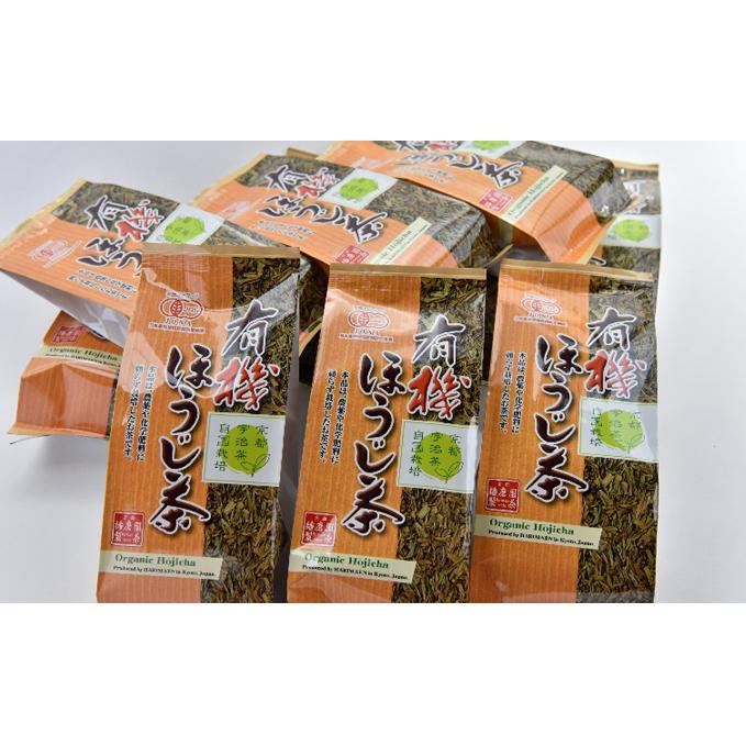 【ふるさと納税】有機宇治ほうじ茶10本入 【飲料類・お茶・ほうじ茶・加工食品】