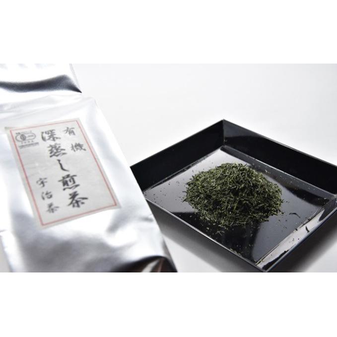 【ふるさと納税】有機深蒸し煎茶1kg 【お茶·緑茶·加工食品】