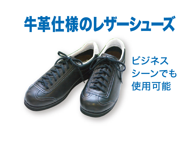 C3-11【ふるさと納税】マイレットシューズ