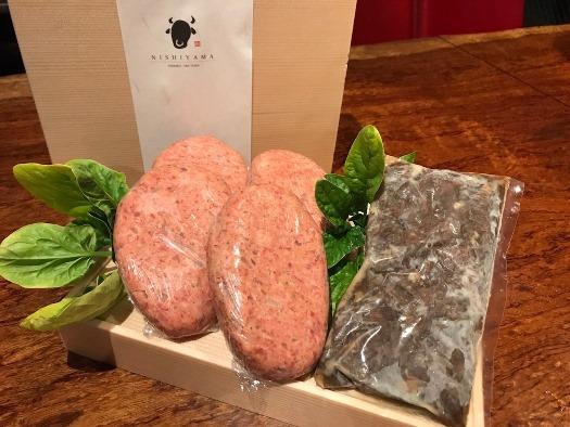 ふるさと納税 B158 NISHIYAMA自家製黒毛和牛ハンバーグとワインで煮込んだ黒毛和牛佃煮セット 割引 入荷予定