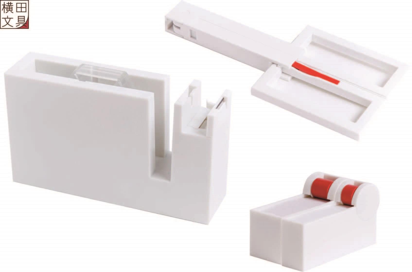 ふるさと納税 セール商品 C155 ちょっと便利な横田文具 ハサミ 内祝い 付箋ケース大中セット テープカッター大