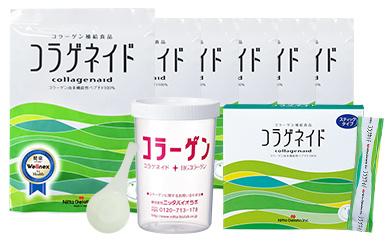 【ふるさと納税】D102 純粋コラーゲンで美容と健康セット