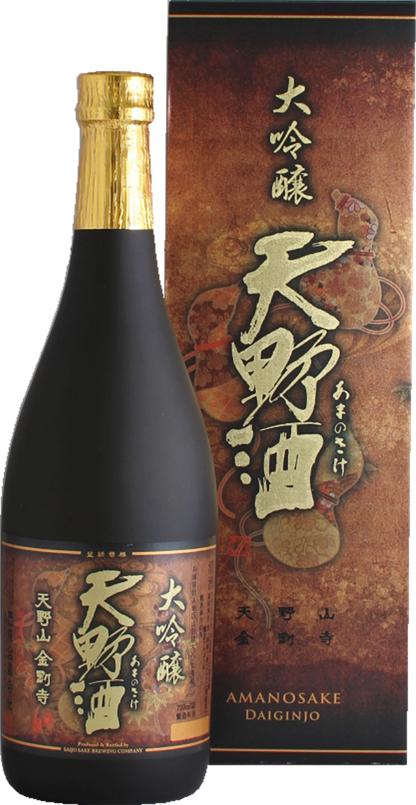 【ふるさと納税】天野酒大吟醸 720ml