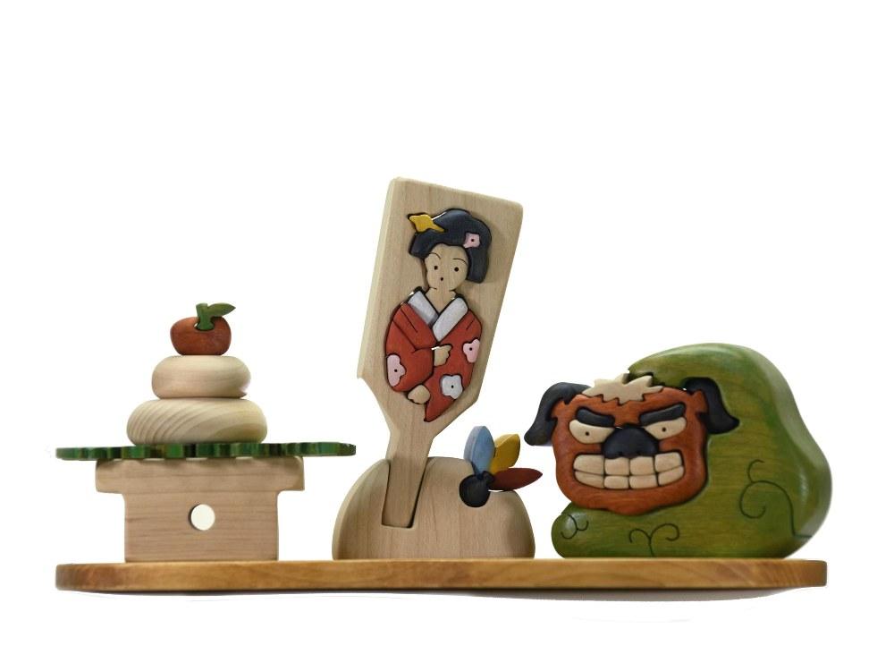 【ふるさと納税】木工パズル お正月3点セット